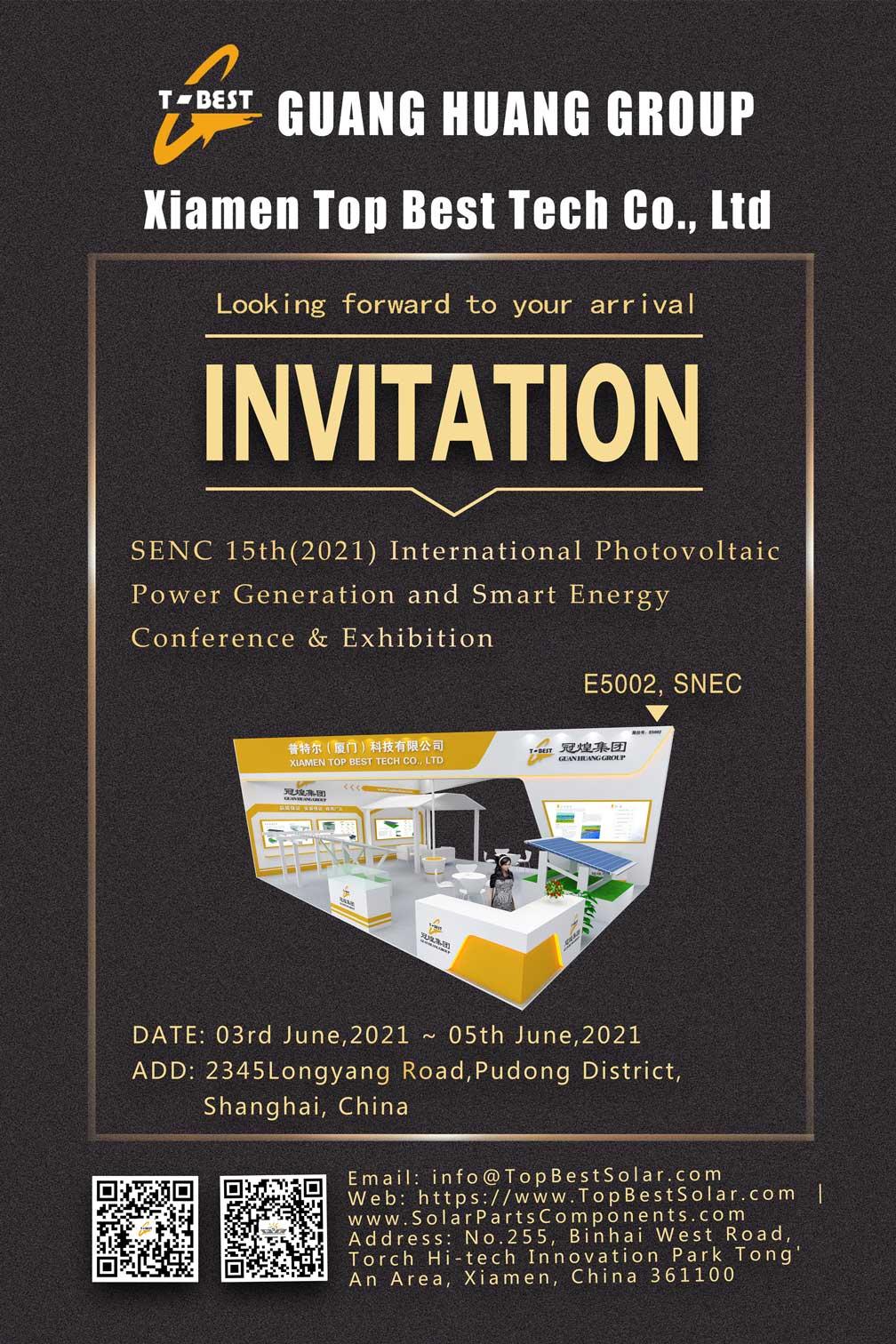 SNEC Expo 2021, Shanghai, China